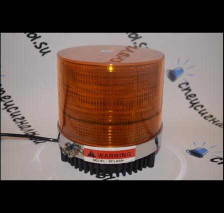 Проблесковый маячок BL9F-E25, оранжевый